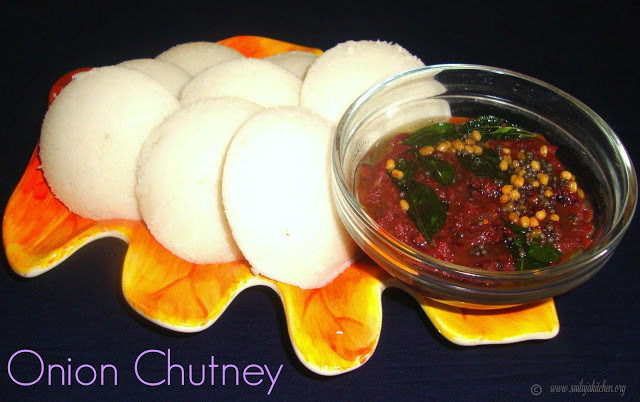 Onion Chutney Recipe / Vengaya Chutney Recipe / Ulli Chutney Recipe