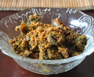 Indian Vegetable Sides: Brinjal or Eggplant With Freshly Ground Spices