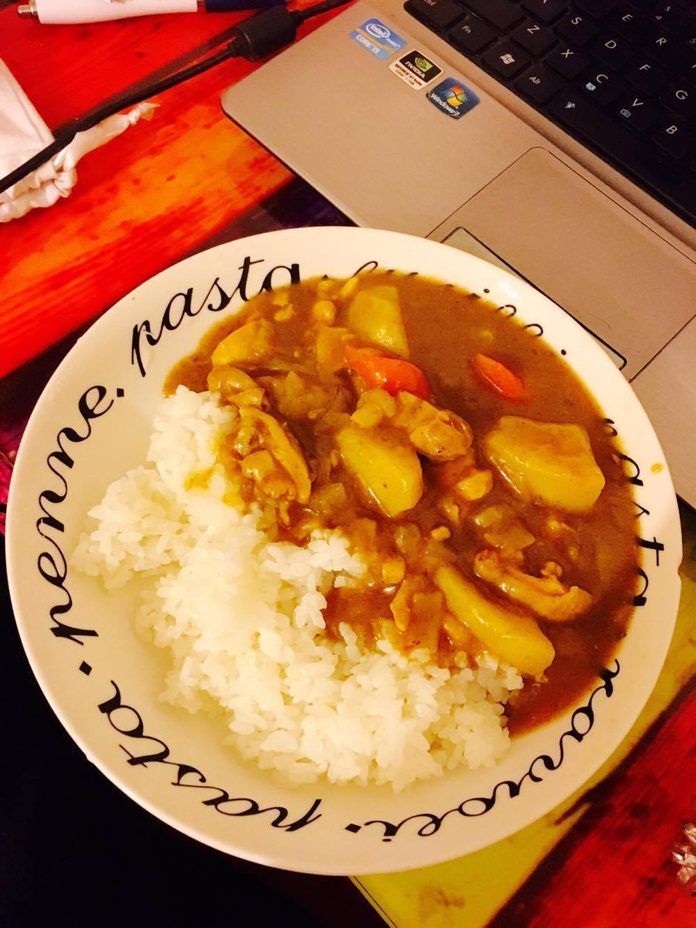 日式咖喱饭 ~ Japanese style curry rice