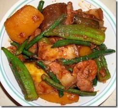 Pinakbet (Vegetable Medley)