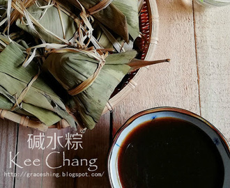 碱水粽 Alkaline Rice Dumplings (Kee Chang)
