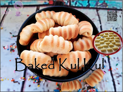 Christmas Recipe: Baked Kul Kul | Goan Cookies