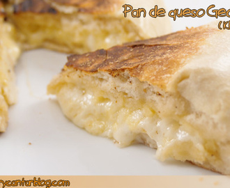 Pan de queso georgiano (Khachapuri)