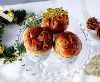Mini Panettone Bread 潘妮朵妮面包