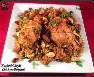 Kashmiri Style Chicken Biriyani - Rice Cooker Method