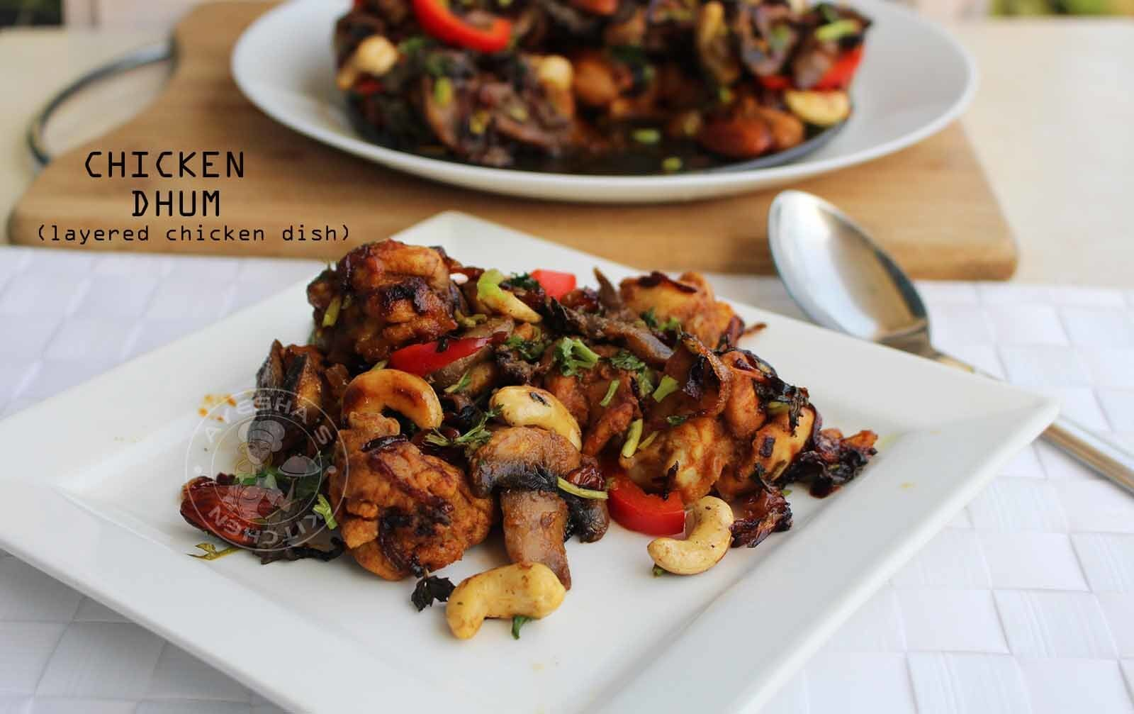CHICKEN DUM  - LAYERED CHICKEN DISH / PARTY CHICKEN RECIPE