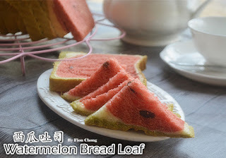 (Video)西瓜吐司 (Water melon toast)