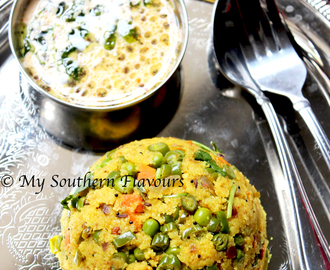 Rava Kichidi / Mixed Vegetable Uppma !!