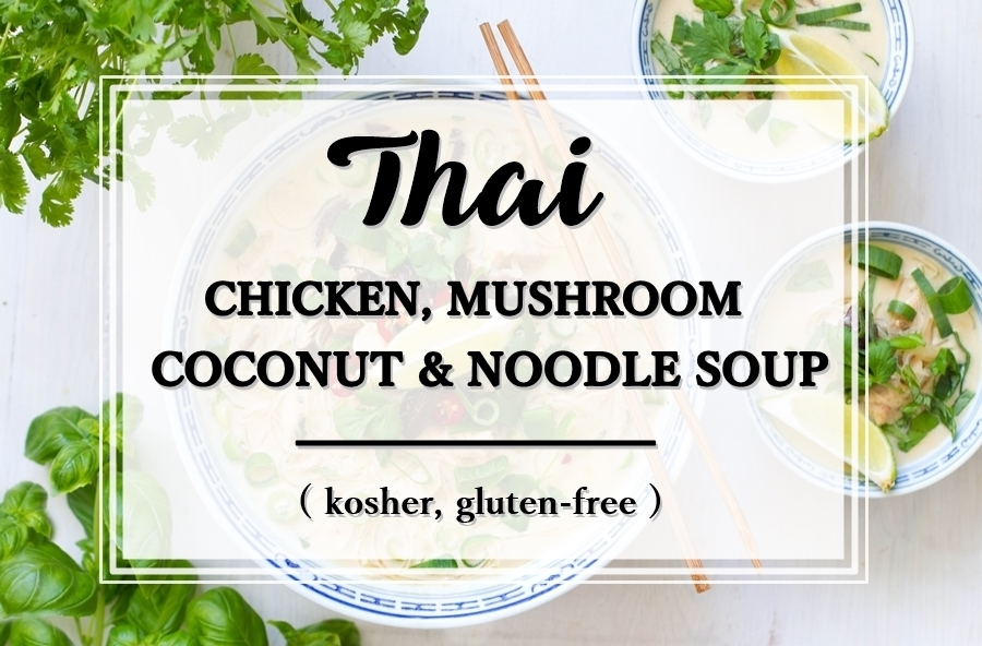 Cheat's treat: Thai chicken, mushroom, coconut and noodle soup (kosher, gluten-free)