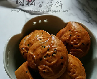 肉松公仔饼 Pork Floss Mooncake Biscuits