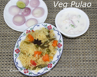 Veg Pulao Recipe -- How to make Vegetable Pulao -- Easy Veg Pulao