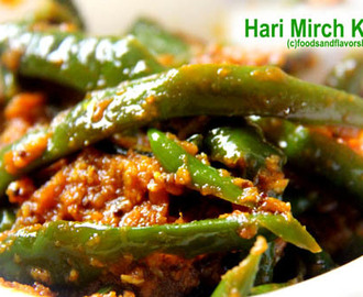 Hari Mirch Recipe – Green Chilly Sabzi – Hari Mirch Ki Sabji Recipe in Hindi