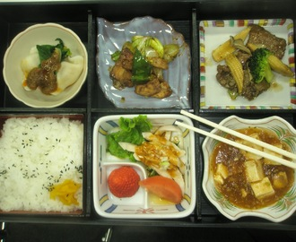 Best Boxed Lunch EVER- Japan