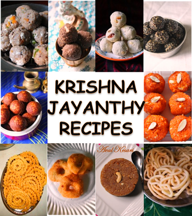 Krishna Jayanthi Recipes - Gokulashtami Recipes - Janmashtami Recipes