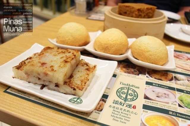 Tim Ho Wan at the Mega Fashion Hall, SM Megamall