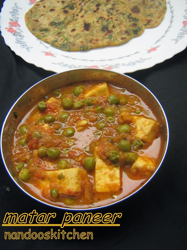 Matar paneer / Mattar paneer recipe / How to make matter paneer
