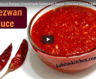 Schezwan Sauce Recipe Video