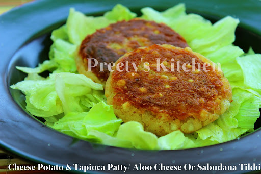 Cheese Potato & Tapioca Patty/ Aloo Cheese Or Sabudana Tikki