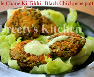 Kale Chane Ki Tikki / Black Chickpeas Patties