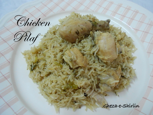 CHICKEN PILAF/ PULAO