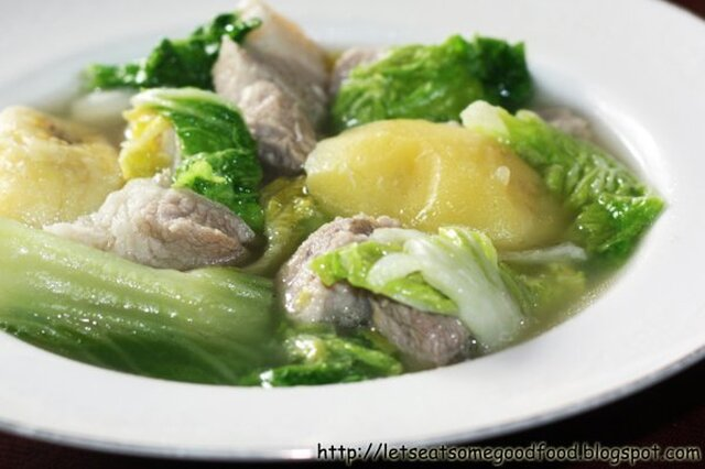 Nilagang Baboy Recipe (Boiled Pork with Vegetables)