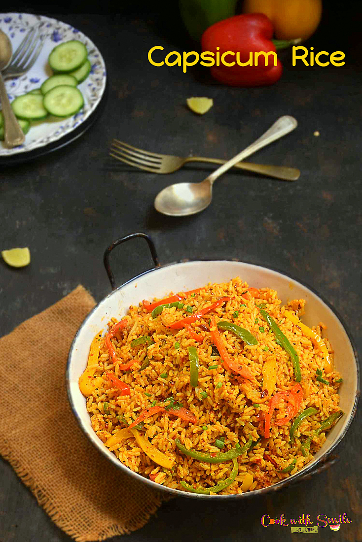 CAPSICUM RICE RECIPE / CAPSICUM MASALA RICE