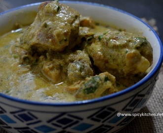 Mughlai Chicken – Easy to make restaurant style Mughlai Chicken