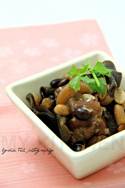 Braised Pork With Peanuts And Black Beans [3rd Baby Is Almost Here!]
