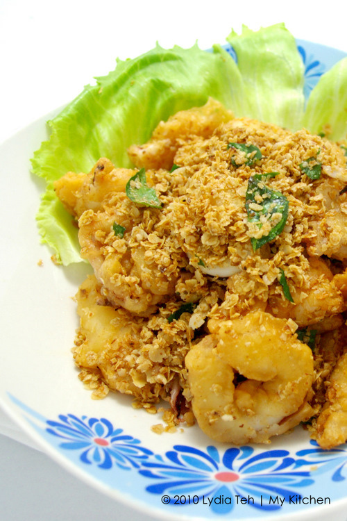 Butter-Oat Squid [Guilty, Not Guilty]