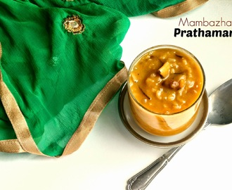 Mambazha Pradhaman|Mango Payasam |Mango pudding made with coconut milk and Jaggery|Onam Special recipe