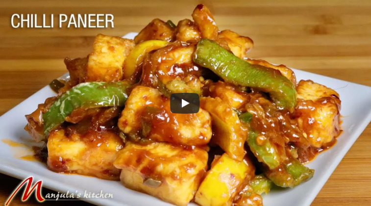 Chili Paneer Recipe Video