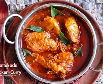 Kerala Chicken Curry – Thattukada Chicken Curry
