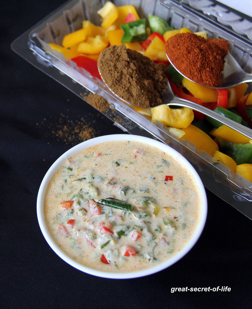 Capsicum Raita - Capsicum in yogurt - Capsicum raita - simple side dish for fried rice, roti, Paratha, stuffed paratha
