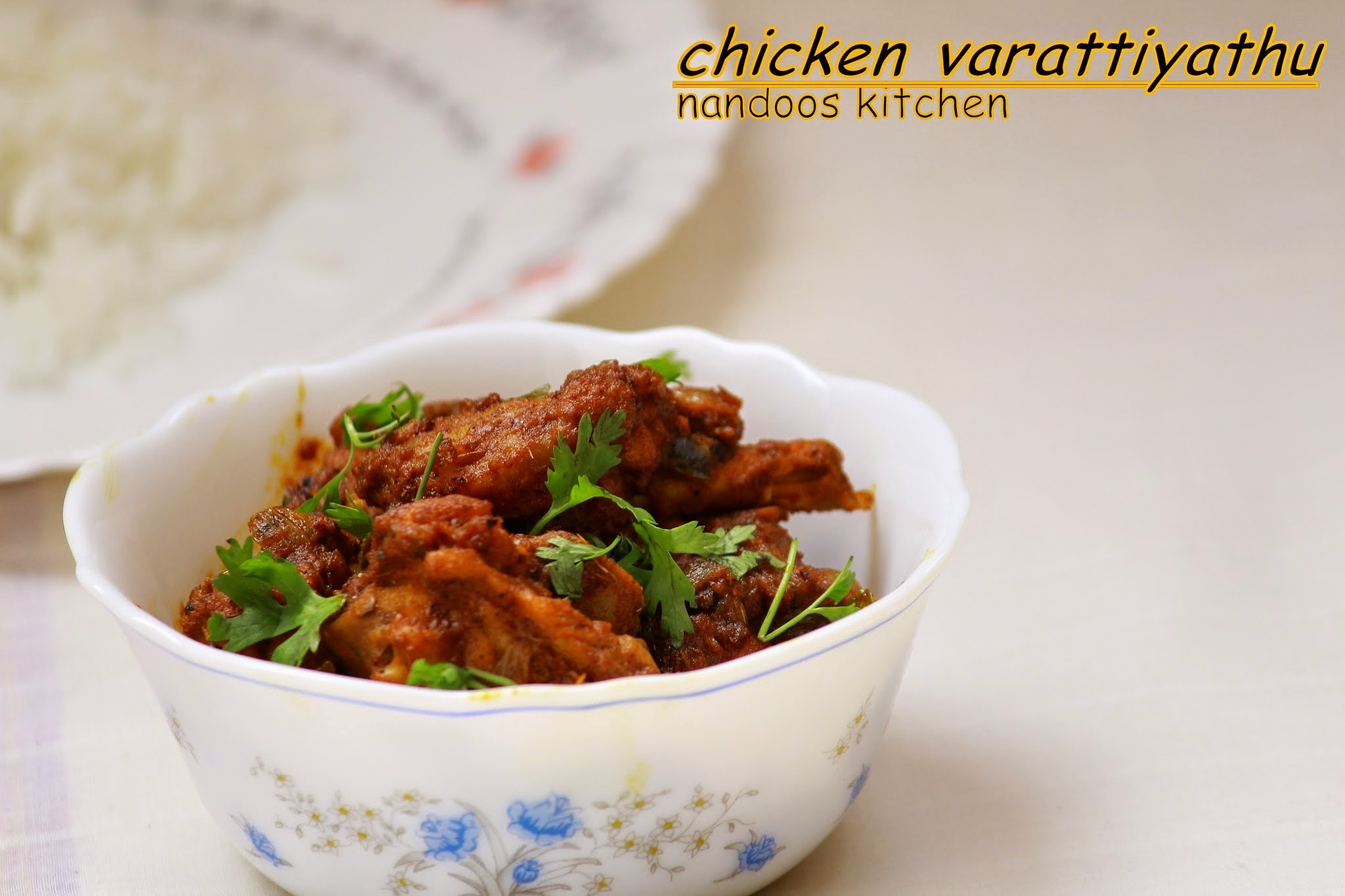 Chicken varattiyathu2 / easy to make chicken curry