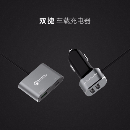 NILLKIN Powershare Car Charger 3 USB 1 TYPE C port Quick Charge 3.0 Multi - function car charger Fast Car Charger Adapter