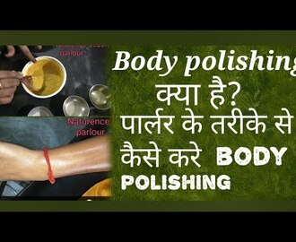 how to do body polishing easily step by step in hindi
