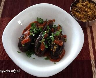 36. stuffed brinjals or bharelu shaak