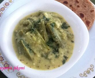 258.drumstick (saragvo) curry