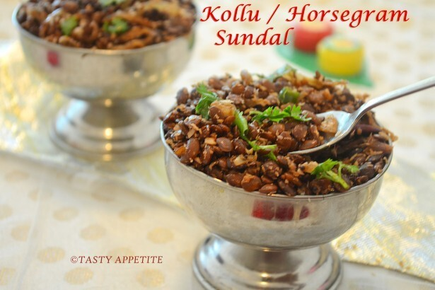 Kollu Sundal /  Horsegram Sundal / Navratri Recipes