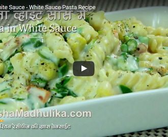White Sauce Pasta Recipe Video
