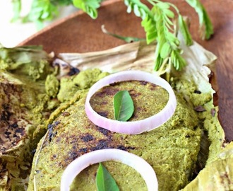 Meen Puliyela (Puliyila/ Puliela)Chuttathu/ Fish Roast in Tamarind Leaf Paste/ Fish Parcels in Tamarind leaf Paste