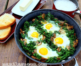 Eggs, Spinach and Mushrooms Skillet