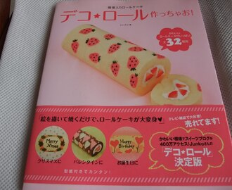 Creative Swiss Roll Decoration Book