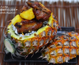 菠萝骨 Pineapple Pork Ribs (空气炸锅版 / Air Fryer Version)