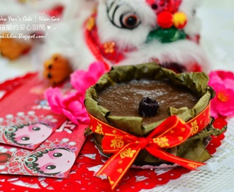 年糕  Chinese New Year's Cake | Nian Gao