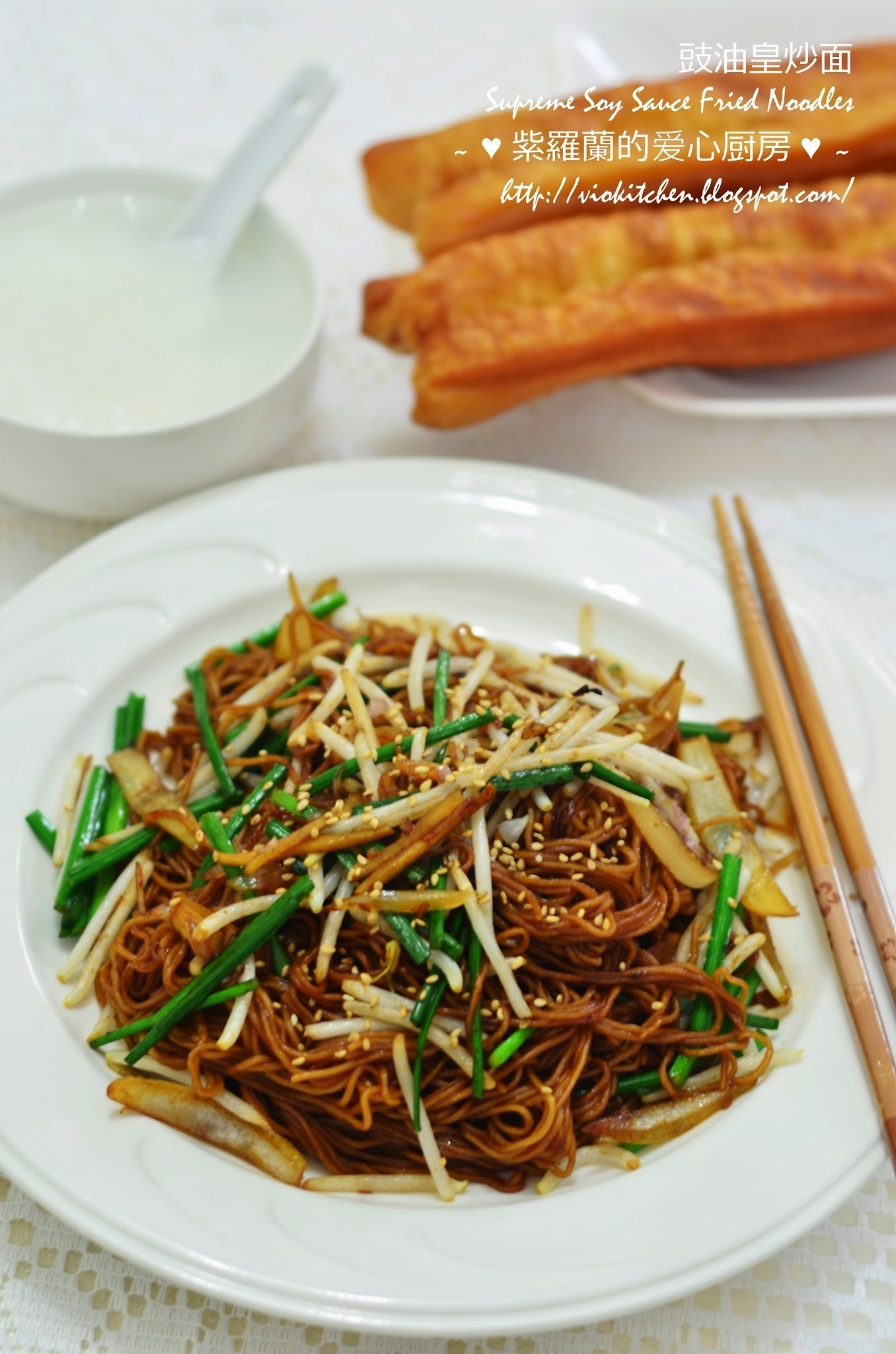 豉油皇炒面 Supreme Soy Sauce Fried Noodles
