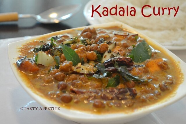 Kadala Curry / Kerala Kadala Curry Recipe / Puttu Kadala Curry / Easy Stepwise Recipe