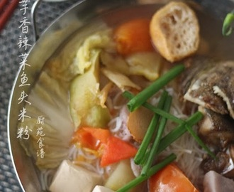 芋香榨菜鱼头米粉 (Fish Head Soup  with Taro,Preserved Mustard and  Rice Vermicelli)