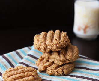 Banana Granola Peanut Butter Cookies Recipe