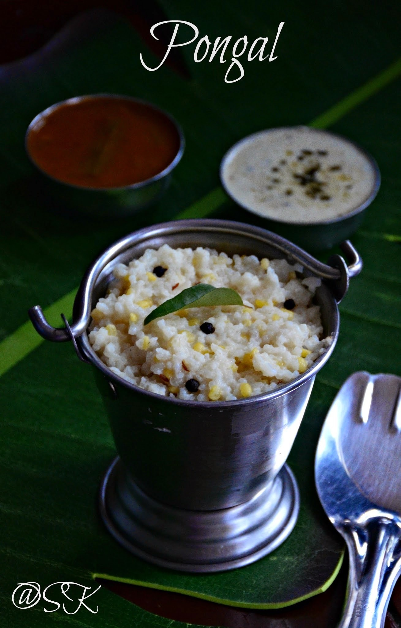How to make pongal using a rice cooker - Step by step - Pongal recipe